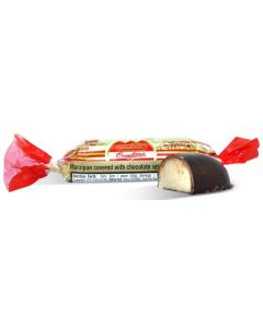 German Dark Chocolate Covered Marzipan Bar 1.76oz (10 pcs)