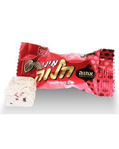 Sesame Halva Mini Snack with Cacao Nibs BULK (2 Lbs)