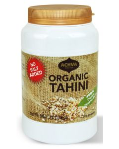 Sesame Tahini Organic Paste NS Added 17oz (3 pcs)