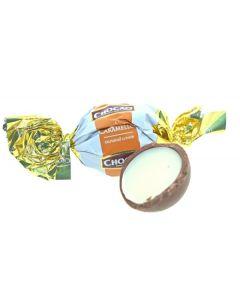 Italian Milk Chocolate  Pralines w/ Caramel Cream (1.250 Lbs)