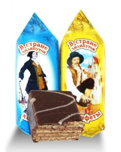 Assorted Dark Chocolate covered Gulliver - Liliput Wafers (2 Lbs)
