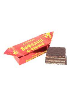 Dark Chocolate Vafelnie fructoza &peanuts (2 Lbs)