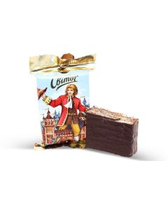 Guliver Dark Chocolate (2 Lbs)